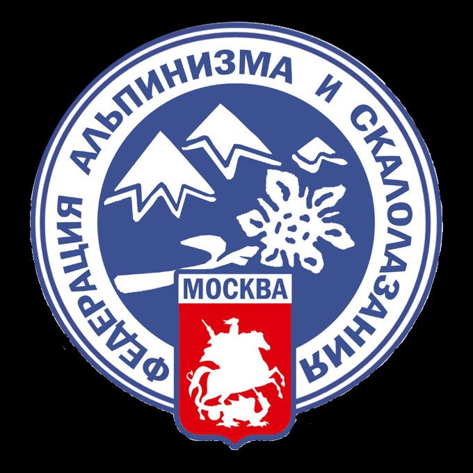Федерация альпинизма и скалолазания г. Москвы