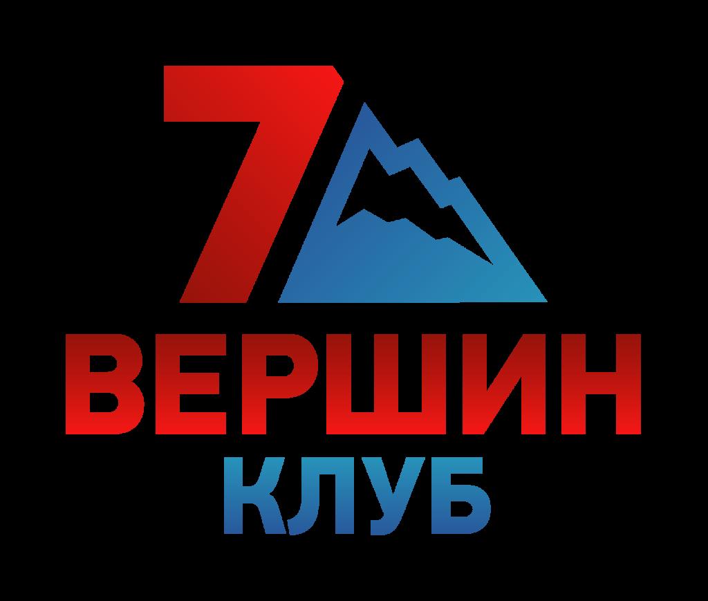 logo 7 vershin