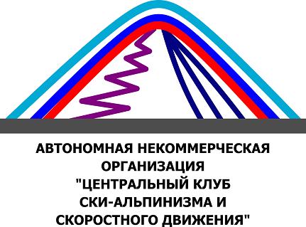 logo skimo