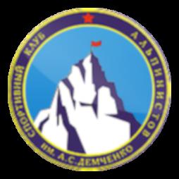 logo demchenko alpclub