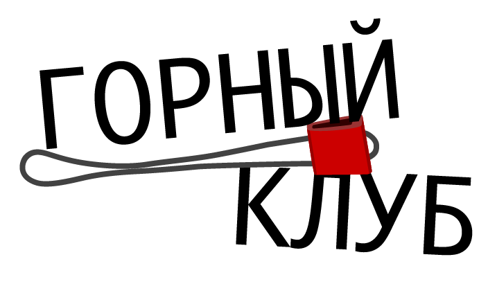 logo gorniy club